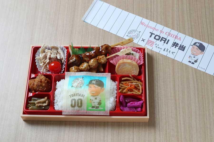 鳥谷敬のコラボグルメ「TORI弁当」【写真:球団提供】