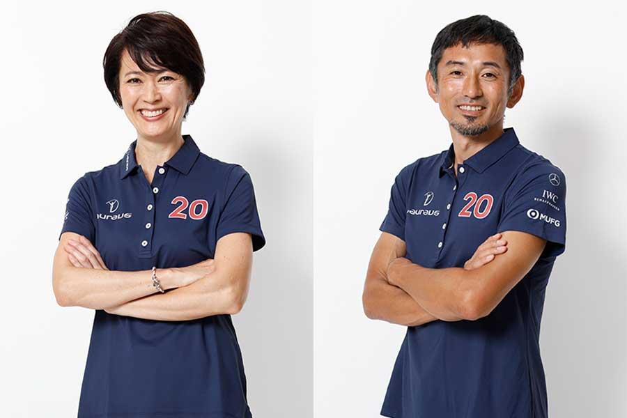 有森裕子さん(左)と為末大さん