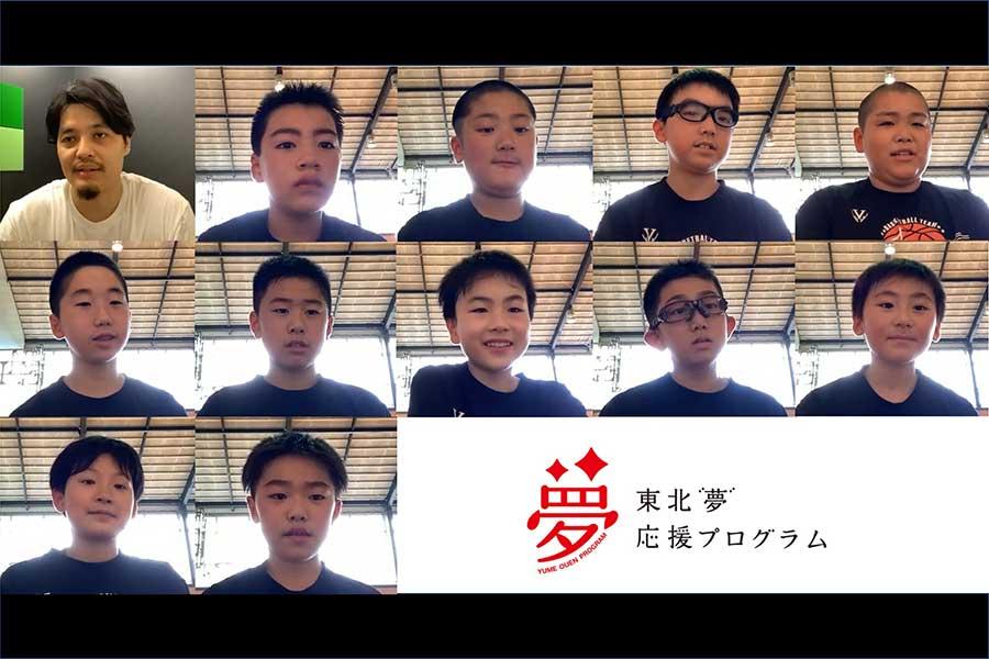 渡邉拓馬氏(左上)が「Zoom」上で行われた「東北『夢』応援プログラム」中間発表イベントに参加した【写真:編集部】