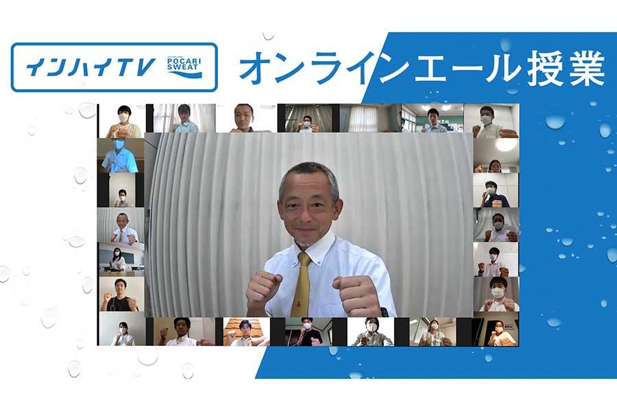 世界を制した拳士であり、現全国高校少林寺拳法連盟理事長を務める福家健司さん