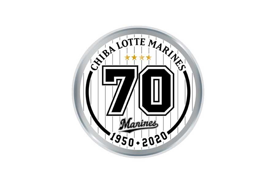 「70周年チャンピオンシリーズ」のロゴ【写真:球団提供】