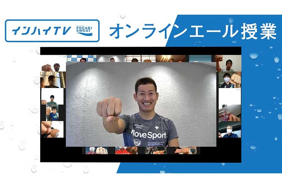 「オンラインエール授業」に登場したケイリンで東京五輪のメダル獲得を目指す脇本雄太