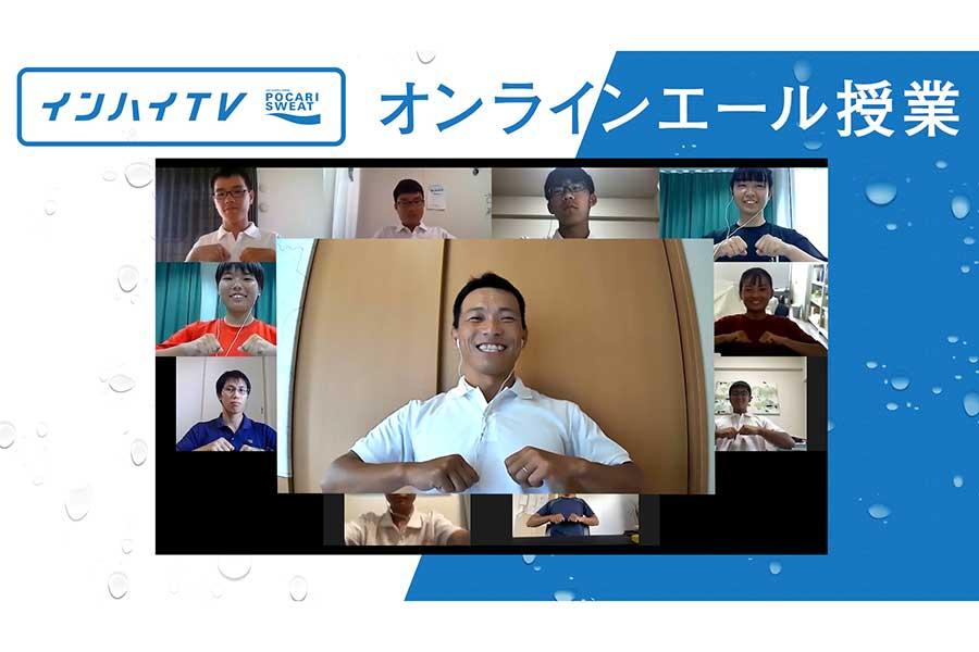 「オンラインエール授業」に登場したボートの武田大作