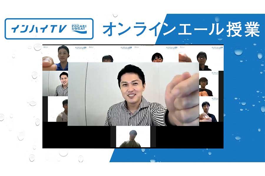 「オンラインエール授業」に登場したフェンシング元日本代表の千田健太