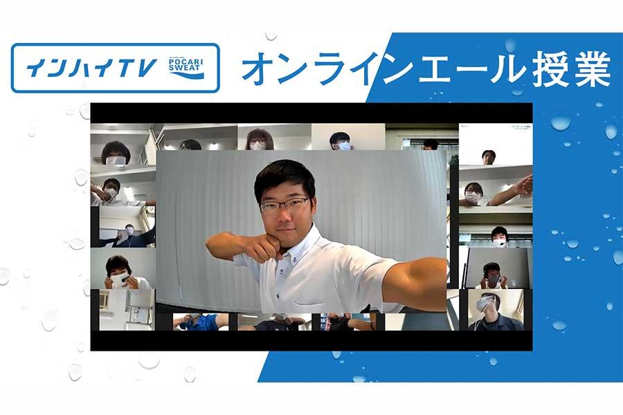 「オンラインエール授業」に登場したアーチェリーの古川高晴