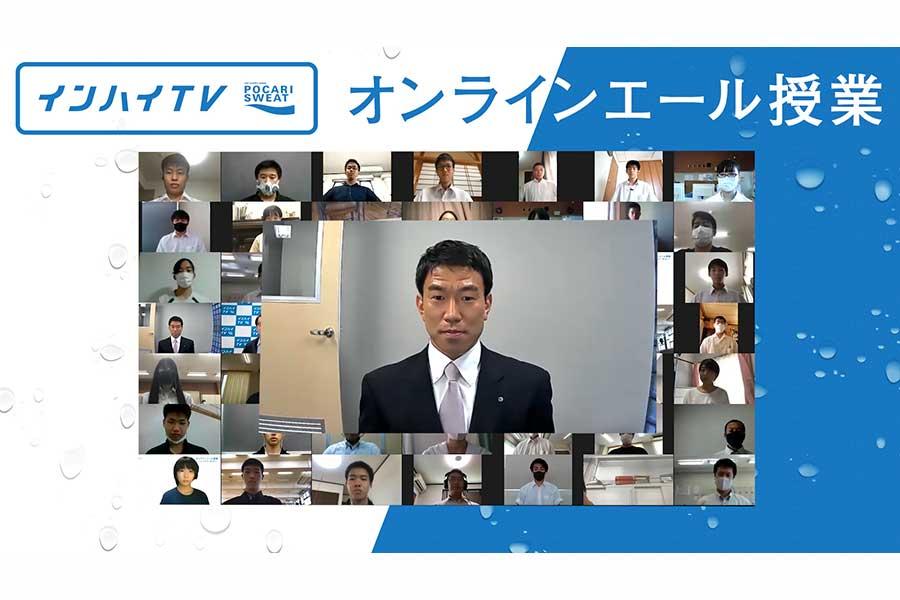 「オンラインエール授業」に登場した剣道家の内村良一
