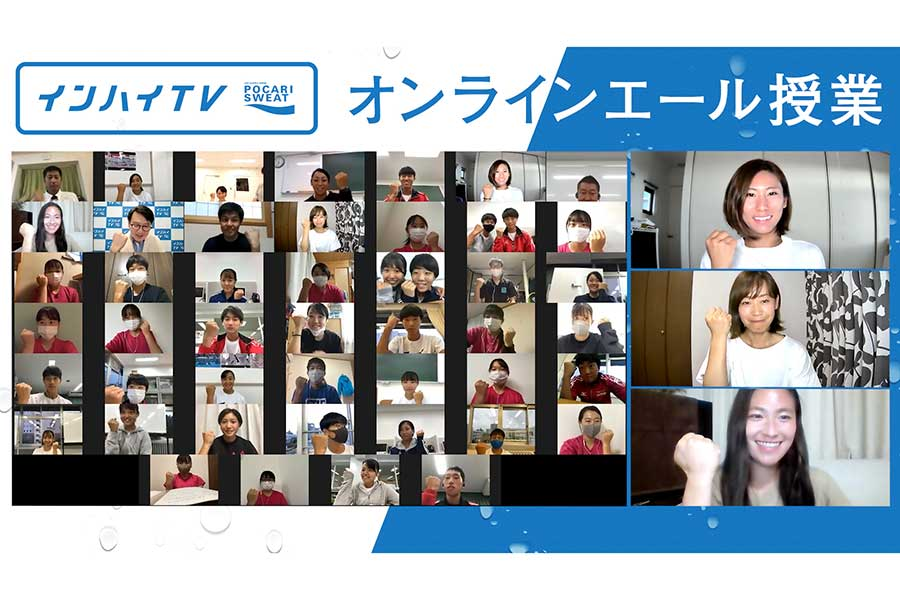 日本の女子ホッケー界を牽引してきた3人が全国の現役ホッケー部員に語った