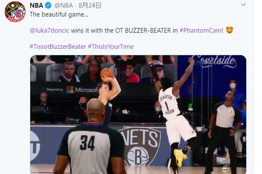 マーベリックスのルカ・ドンチッチの決勝ブザービーターを渡邉拓馬氏が解説(写真はNBA公式ツイッターのスクリーンショット)