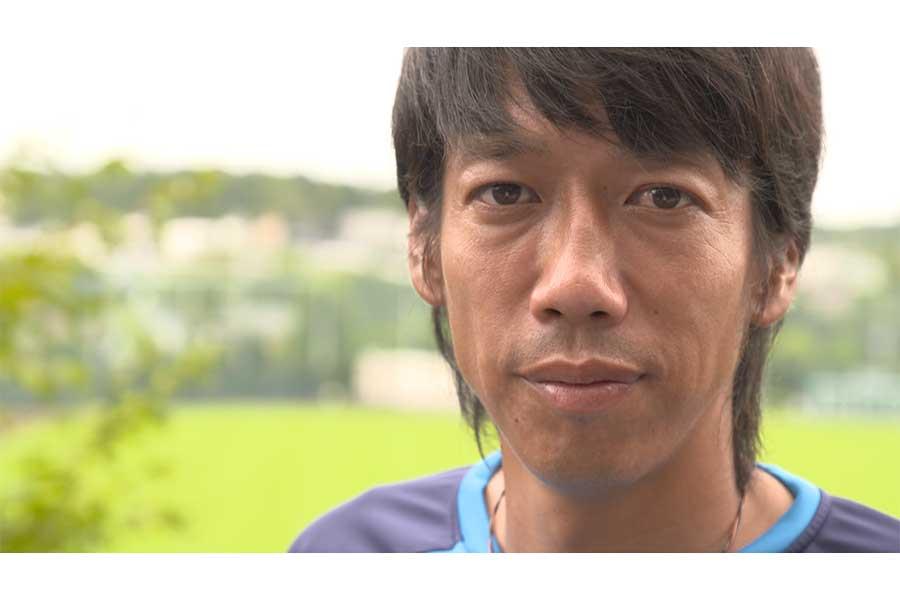 DAZNが中村憲剛の密着ドキュメンタリーを配信開始【写真:(C)DAZN】