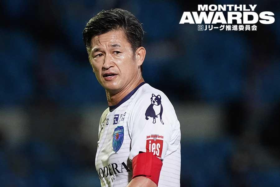 9月23日、53歳6か月28日でJ1最年長出場記録を更新した横浜FCの三浦知良【写真:Getty Images】