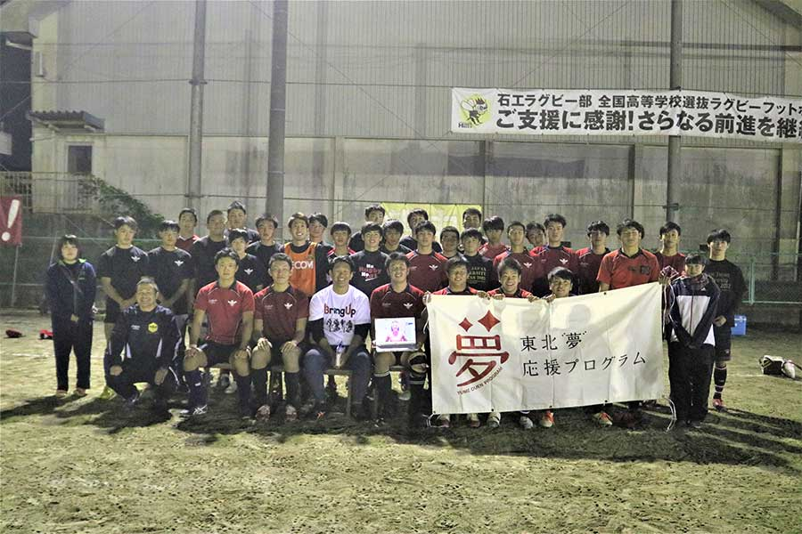 菊谷氏、天野と石巻工業ラグビー部の選手たち
