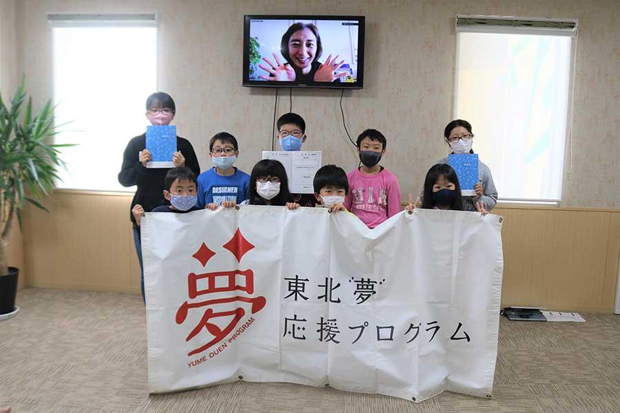 伊藤華英さんが「東北『夢』応援プログラム」のオンラインイベントに登場した【写真:編集部】