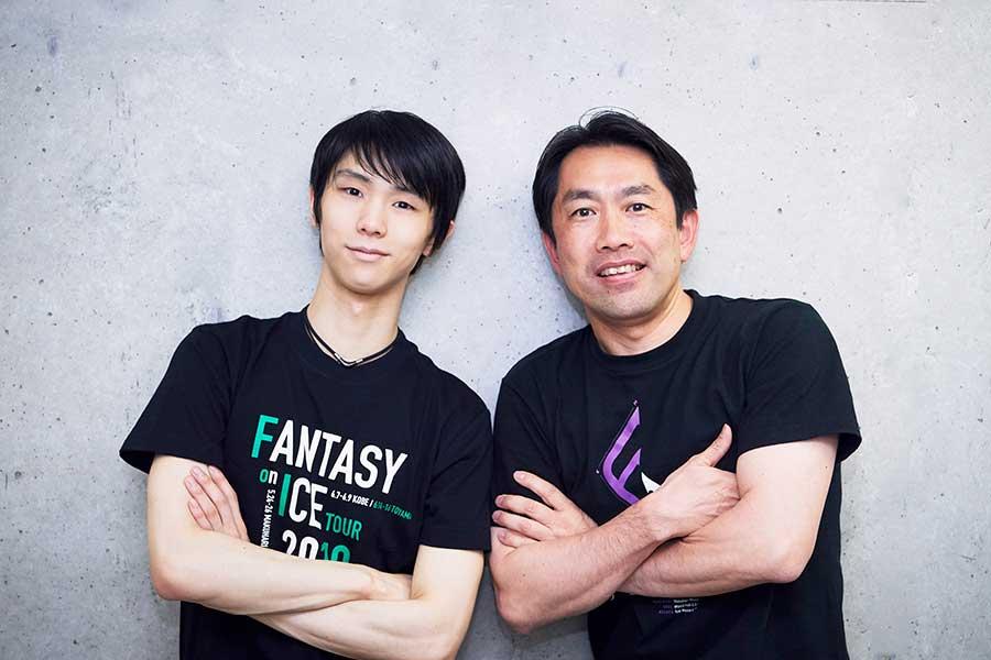 羽生結弦(左)とスポーツカメラマン・田中宣明氏