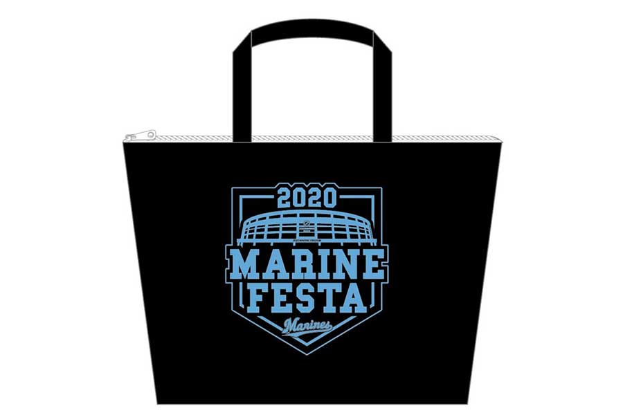 12月5日から販売される「2020マリンフェスタスペシャル福袋」【写真:球団提供】