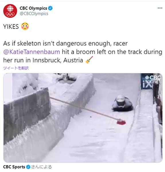 スケルトン選手がコースに置かれたブラシに激突するまさかのトラブルが発生した(画像はカナダ公共放送「CBC」のオリンピック専門ツイッターアカウントより)