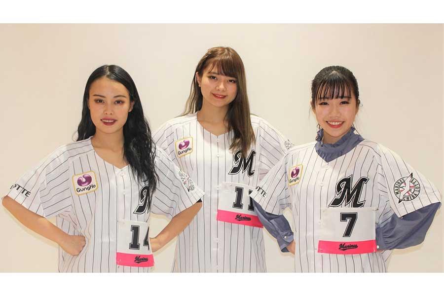 ロッテ公式チア「M☆Splash!!」の新メンバー、左からNAJU、JURIA、RIN【写真:球団提供】