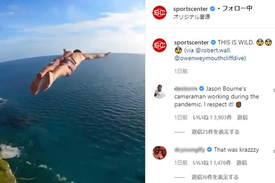 """ビル7階相当から飛んだ 英国ダイバーの""""接写GoPro映像""""に米衝撃「MVPはカメラマン」"""