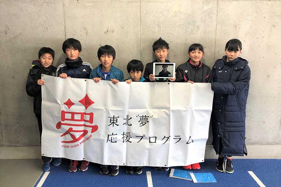 """参加した子供たちは、モニターに映る伊藤さんと一緒に""""集合写真""""【写真:東日本大震災復興支援財団提供】"""