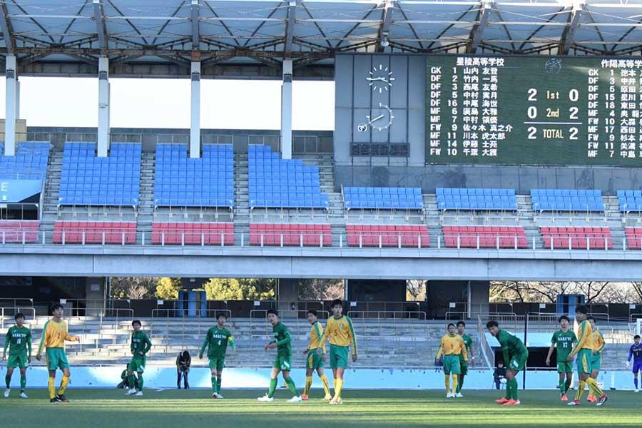 高校サッカー選手権が開幕。観客席はほとんどが空席だった【写真:中戸川知世】