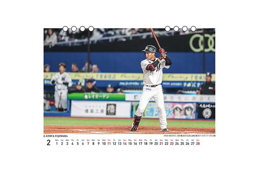 ロッテ藤原の卓上カレンダー【写真:球団提供】