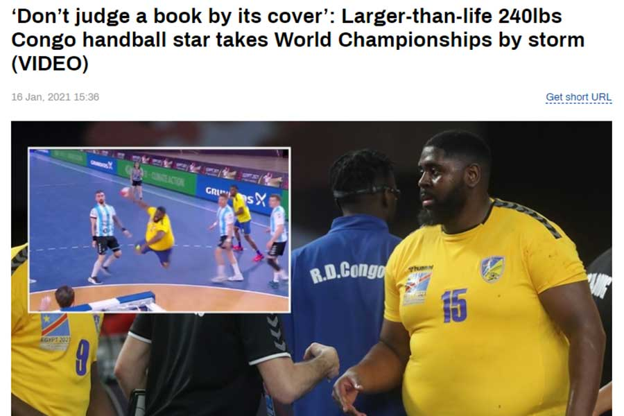 ハンドボール世界選手権で110キロの巨漢選手の活躍が話題となっている(画像はロシア放送局「ロシアトゥデー」HPより)