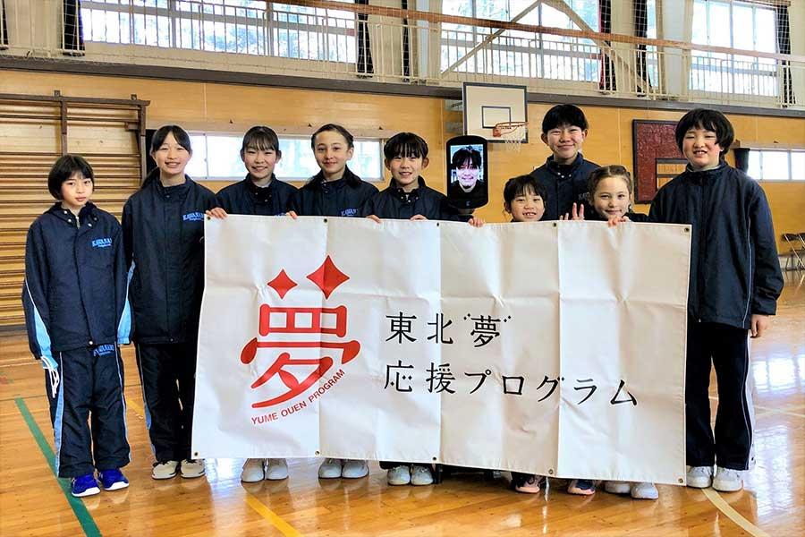 「東北『夢』応援プログラム」に参加したミニバスケットボールチーム「川南ドルフィンズ」の選手たち【写真:東日本大震災復興支援財団】