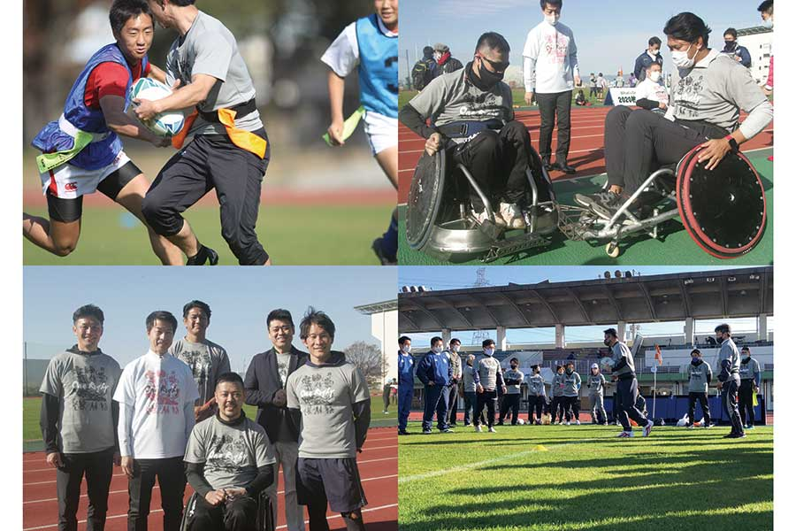 「One Rugby」と枚方市によるコラボ、「枚方ラグビーカーニバル」が昨年12月に開催された【写真提供:NPO法人One Rugby】