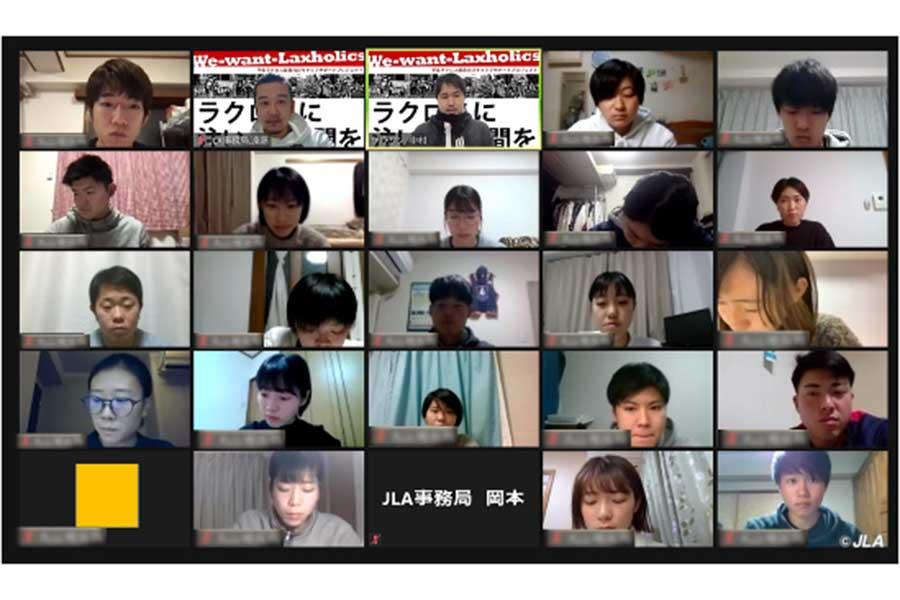 日本ラクロス協会が学生のキャリア形成を支援するイベントを行った【写真:日本ラクロス協会提供】