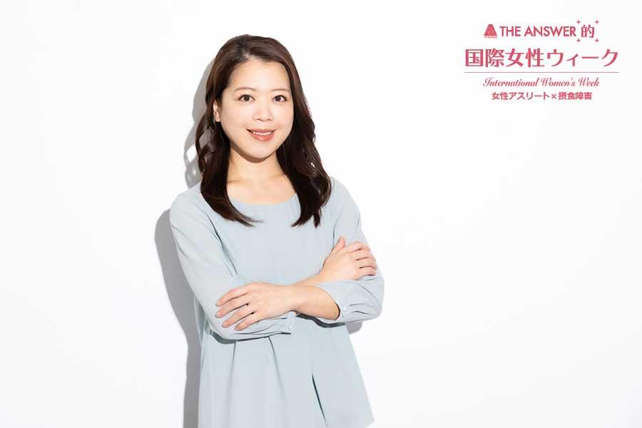 「女性アスリートと摂食障害」について語ったフィギュアスケートの鈴木明子さん【写真:松橋晶子】