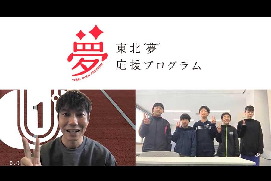 伊藤友広さんが「東北『夢』応援プログラム」の成果発表イベントに出演した【写真:編集部】