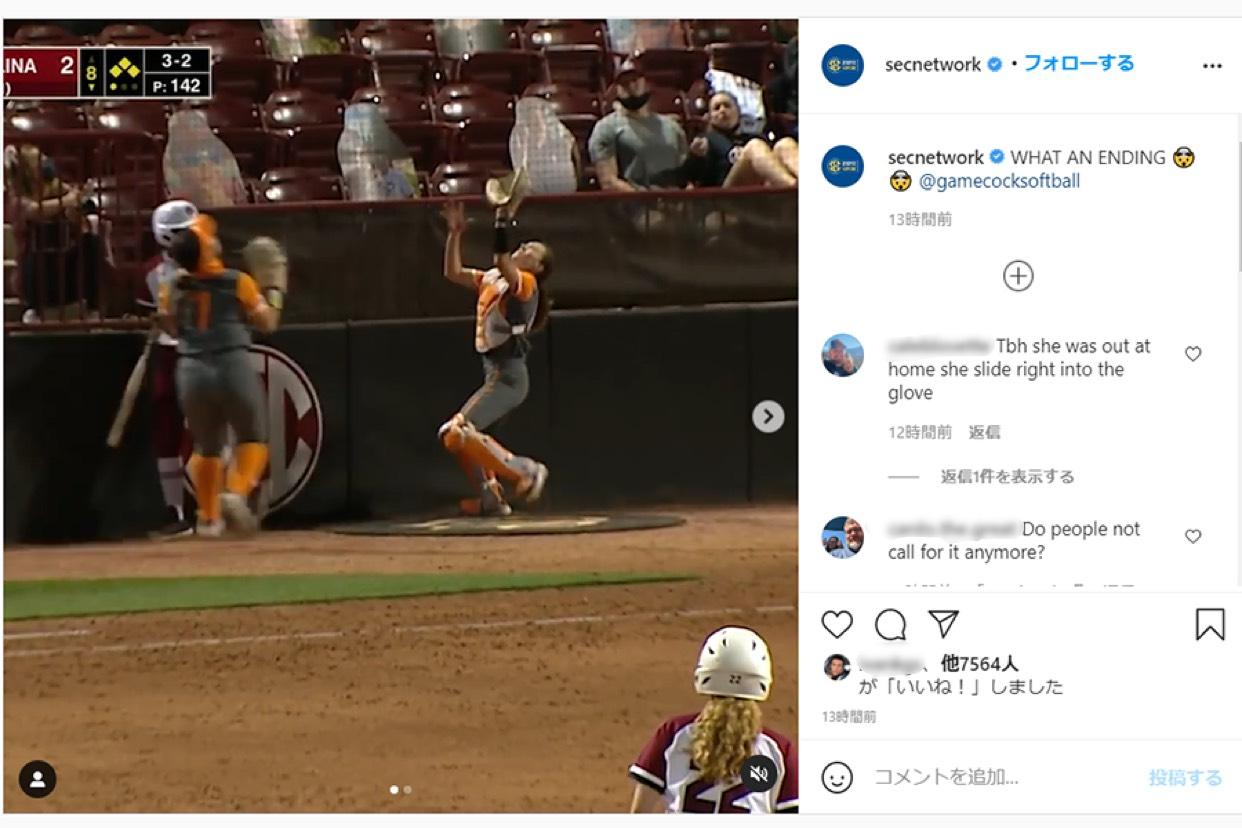 米国の大学女子ソフトボールの試合で、まさかのサヨナラ犠飛が生まれた。(画像は米スポーツ専門局「SECネットワーク」公式インスタグラムより)