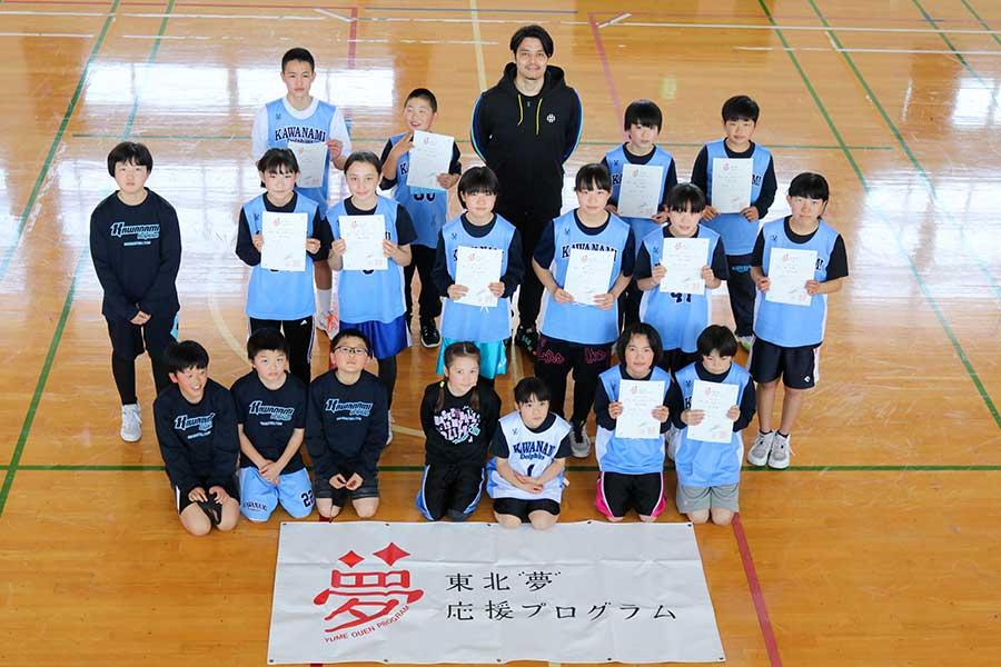 「東北『夢』応援プログラム」成果発表イベントが行われた【写真:編集部】