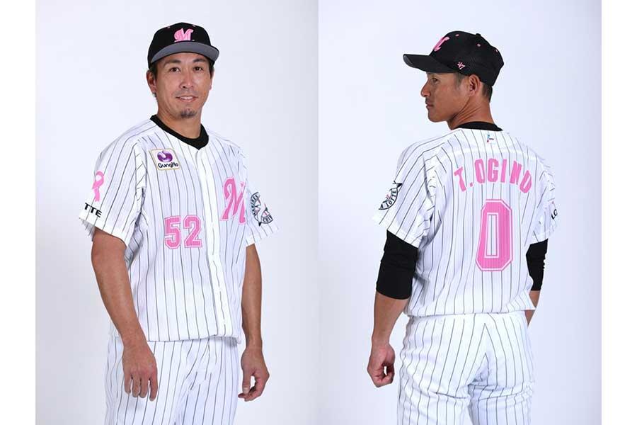 ピンクユニホームを着用したロッテの荻野(背番号0)と益田【写真:球団提供】