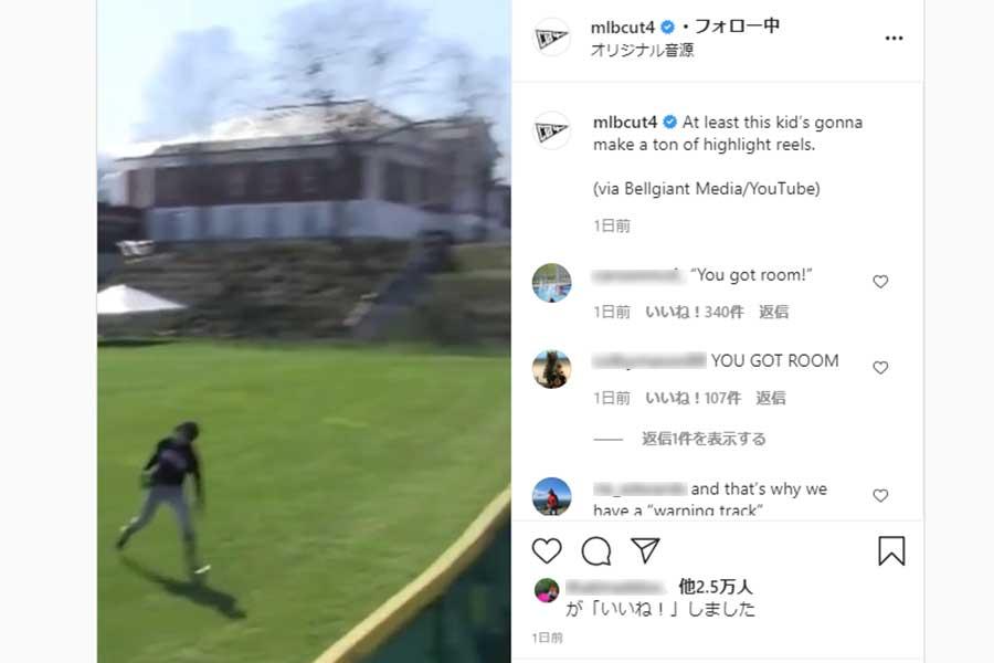 外野手が打球を追った末に、激突したフェンスを突き破るという衝撃の出来事が生まれた(画像は「Cut4」公式インスタグラムより)