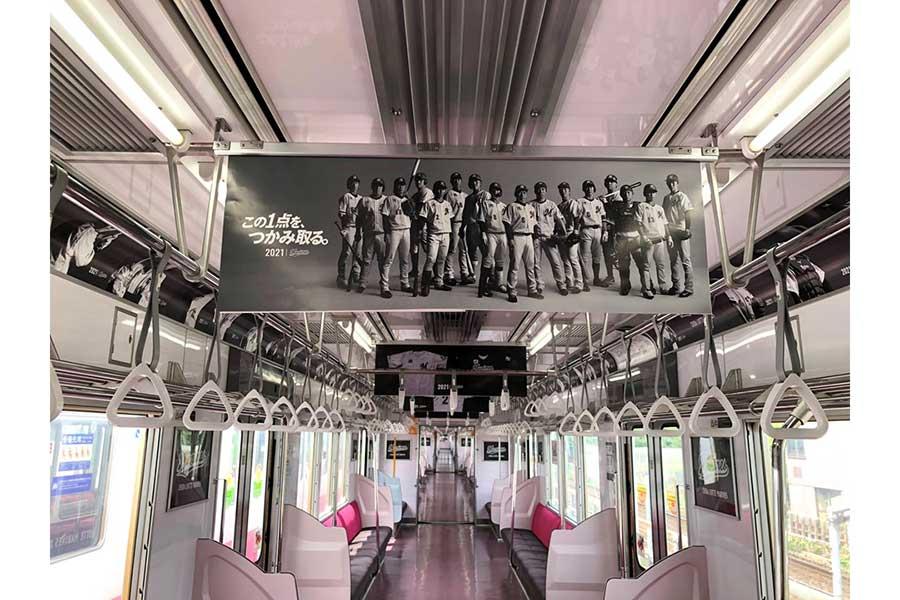 ロッテのラッピング電車「マリーンズ号」【写真:球団提供】