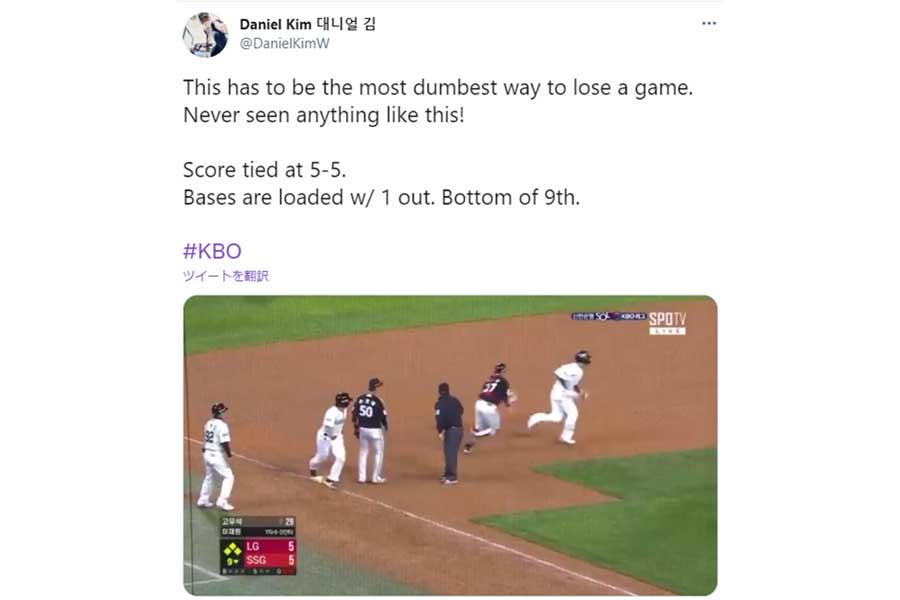 韓国プロ野球での衝撃的なサヨナラ劇が話題を呼んでいる(画像はダニエル・キム氏のツイッターより)