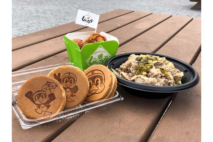 ヤクルト3連戦で販売される村上宗隆選手の高菜めし牛丼、神宮球場からあげ じんから、つば九郎焼き【写真:球団提供】