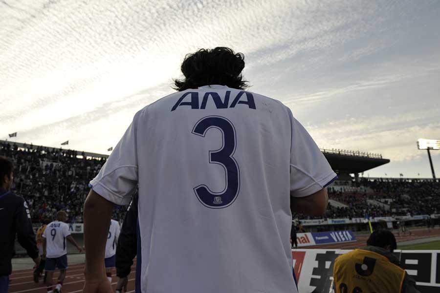 今は永久欠番になっている横浜F・マリノスの背番号3【写真:草野裕司】