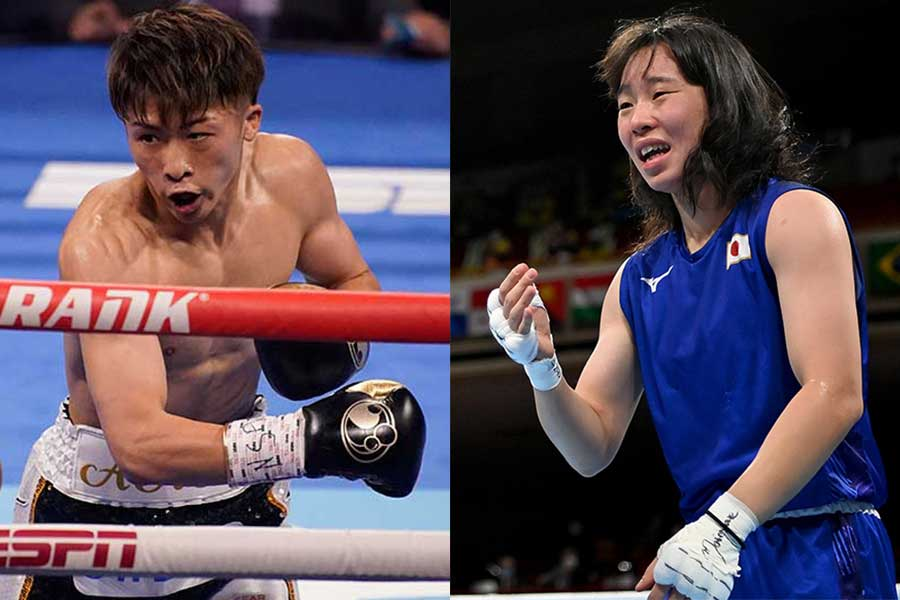 井上尚弥が、女子フェザー級で金メダルを獲得した入江聖奈を祝福した【写真:Getty Images,AP】