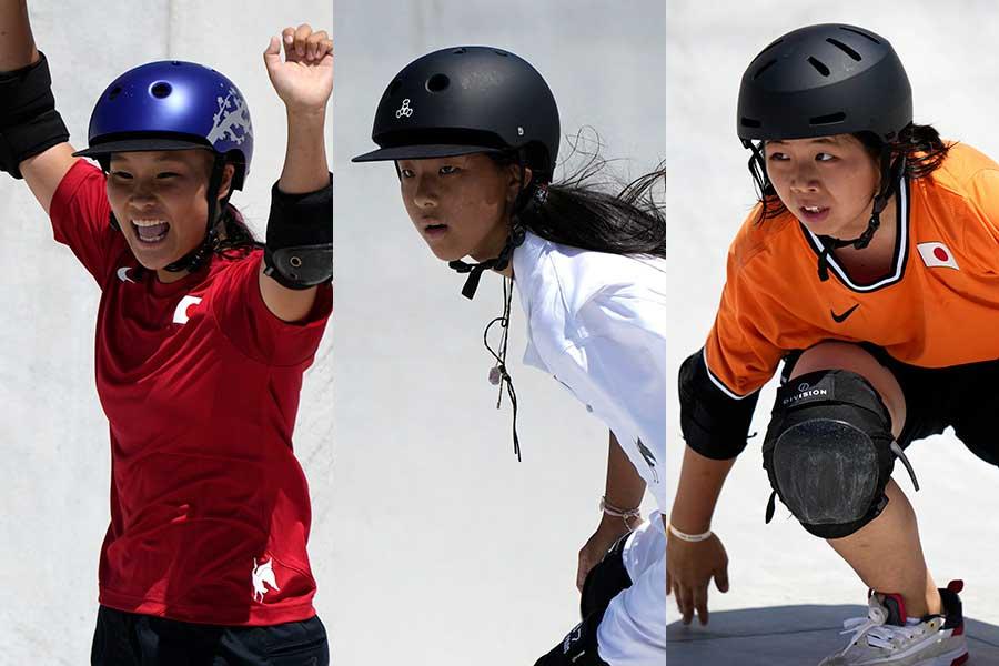 スケートボード・女子パークに出場した(左から)四十住さくら、開心那、岡本碧優【写真:AP】