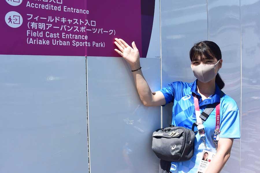 有明アーバンスポーツパークでも活動した中野紗さん【写真:編集部】