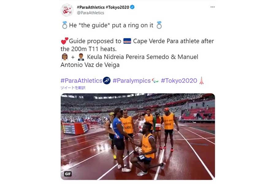 ペレイラ・セメドはレース直後にガイドを務めていた選手から突然プロポーズを受けた(画像は世界パラ陸上競技連盟ツイッターより)