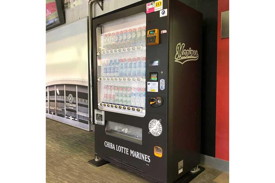 Rチョコパイゲートに設置されている新デザインのマリーンズ自動販売機【写真:球団提供】
