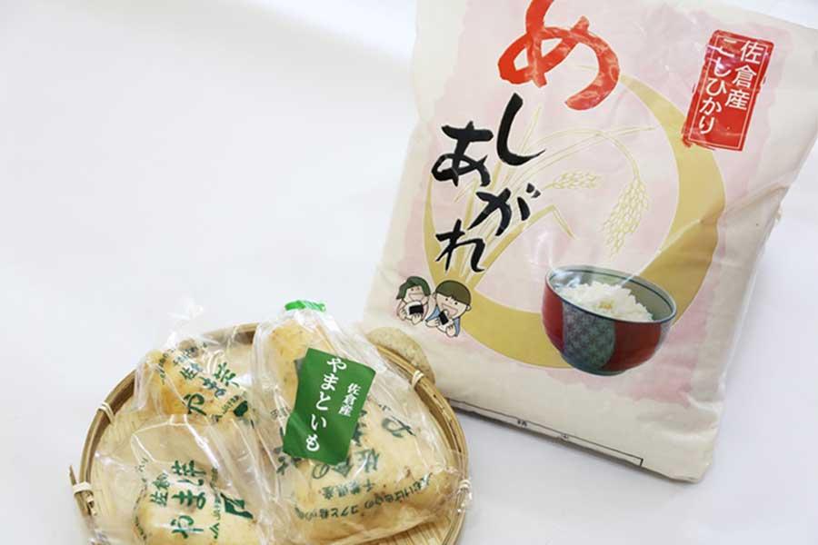 ロッテが先着プレゼントする佐倉市産「やまと芋」と「めしあがれ」【写真:球団提供】