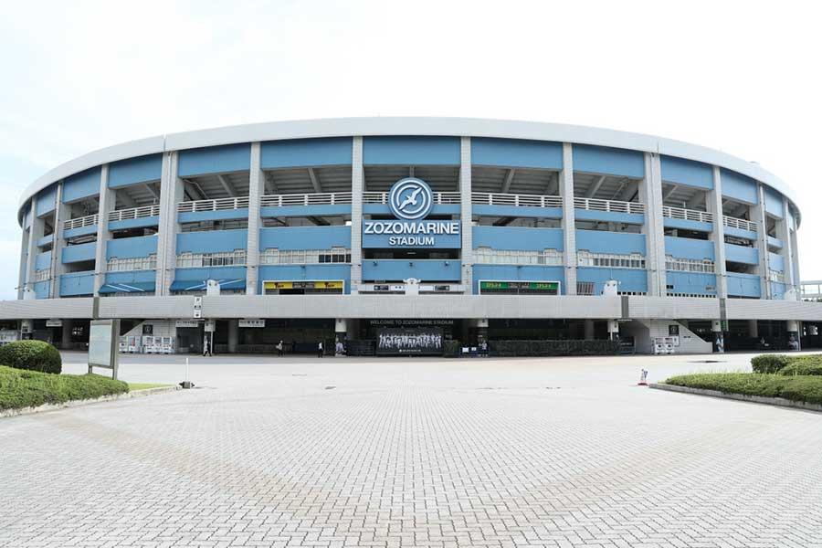 ロッテの本拠地ZOZOマリンスタジアム【写真:球団提供】