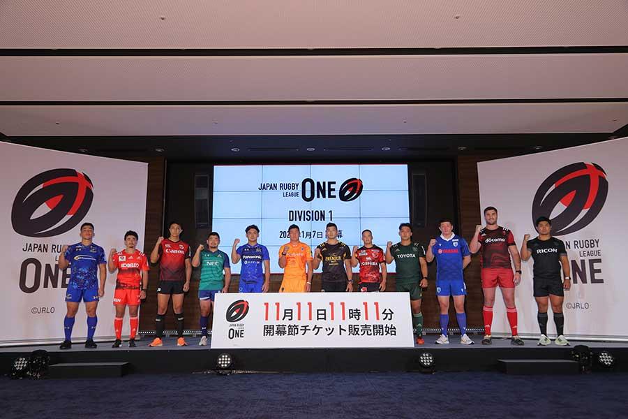 来年1月にはジャパンラグビーリーグワンが開幕【写真:JRLO提供】